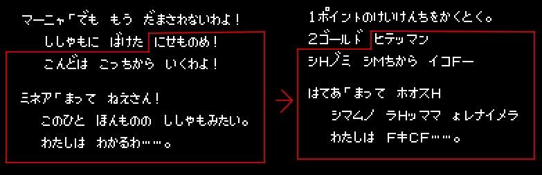 ヒテッマン元語句.jpg