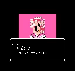 08 幻武 (げんぶ).jpg