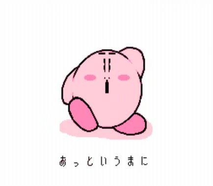 99 しじみん.JPG