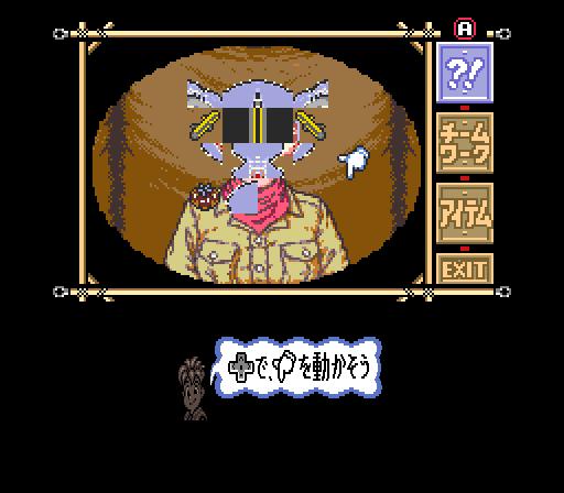 08_ドロン.png