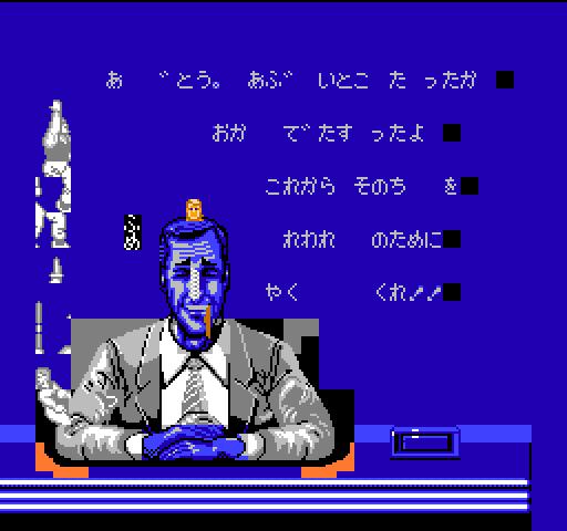 09_でぶくん.png