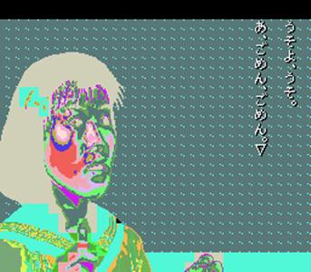 23 しん.PNG