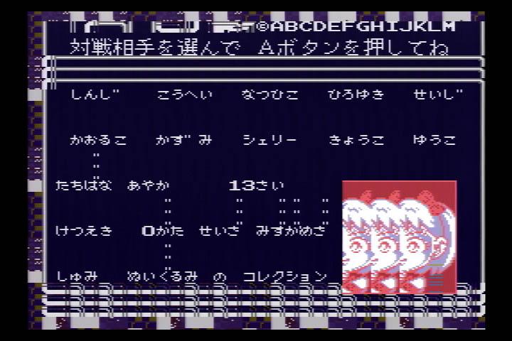 78 日本國有鉄道株式会社.jpg