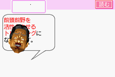 03 もり .png
