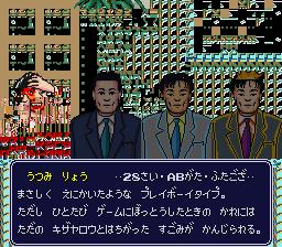 14 打撲(なわばりばるばろっさ).png