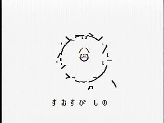 26 甘水ルリ(あまみるり).png