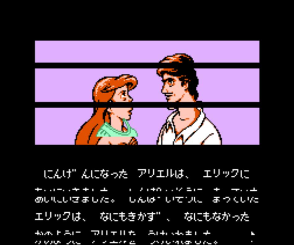 61 篠田(しのだ).png