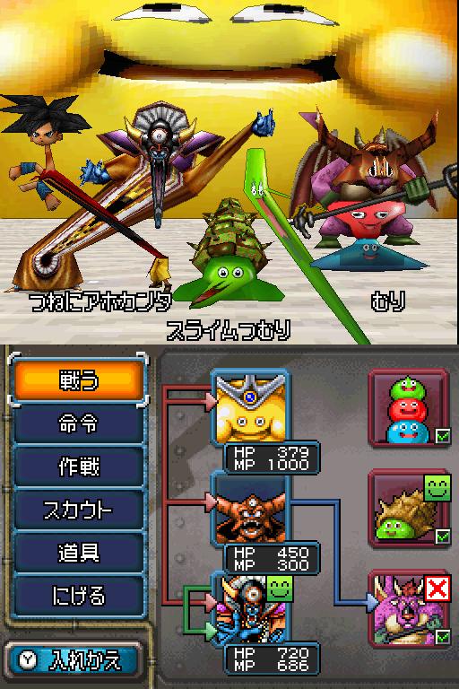 94 wkrni(ワカラナイ).png