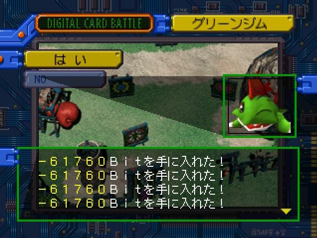 05 シユード.jpg