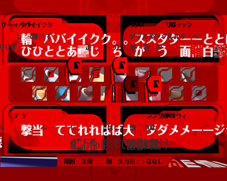 08 コンテナ.jpg
