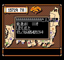 09 ひじ昆.jpg