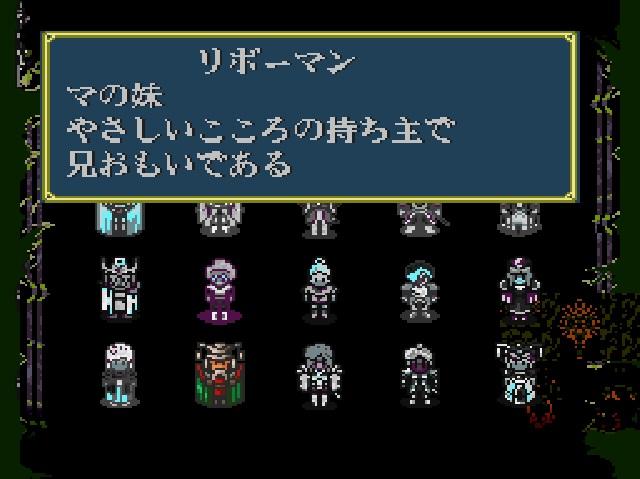 31 ミソクリーム.jpg
