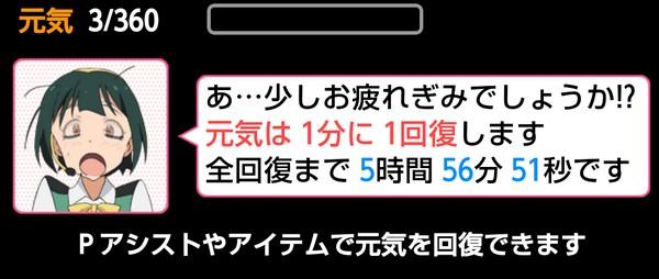 09 とうふ.jpg