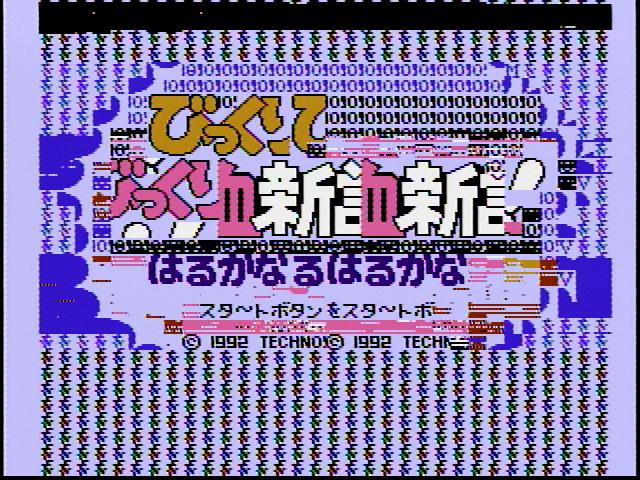 25 Meuske(みゅーすけ).PNG