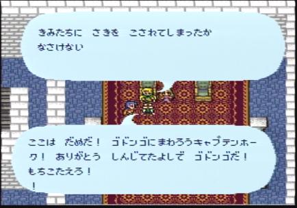 29 天蛙あまこ(あまがえるあまこ).png