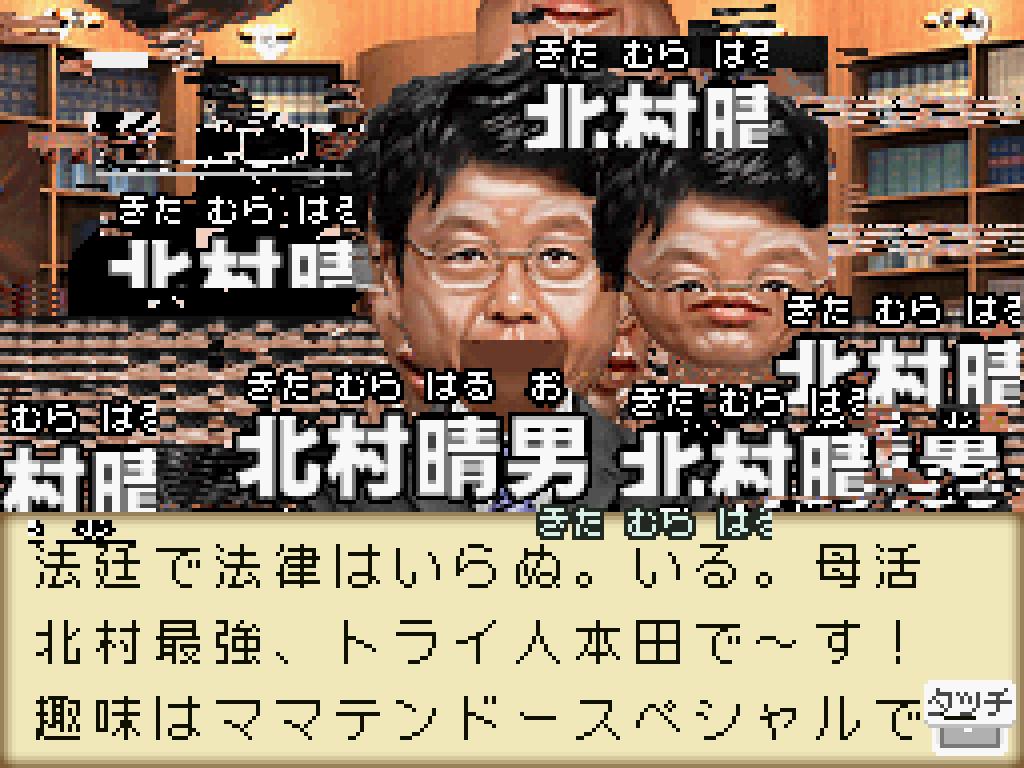 32 ぺったん.png