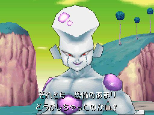 33 gigafa(ぎがふぁ).png