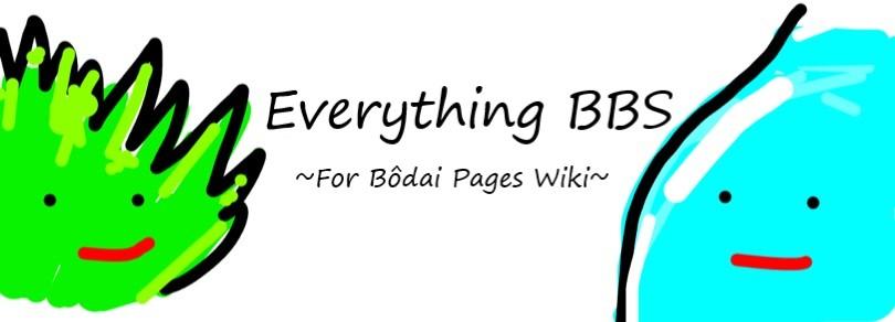 Everything BBS