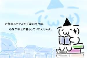 oji-cyan.jpg