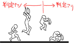 パニ.jpg