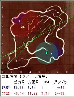 20110824_U3of1.jpg