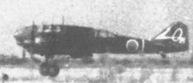 一〇〇式司令部偵察機三型.jpg