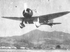九六式4号艦上戦闘機.jpg