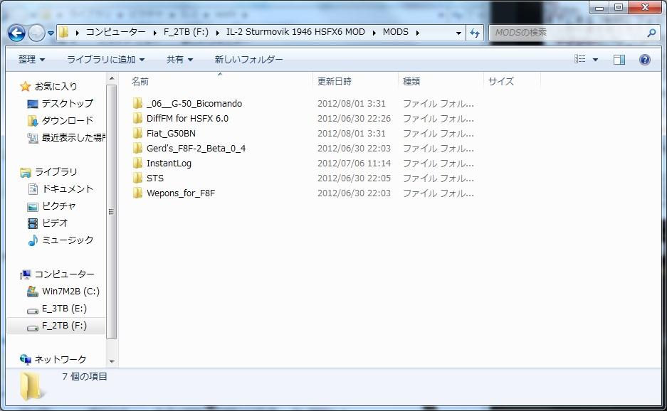 HSFX6folder1.jpg