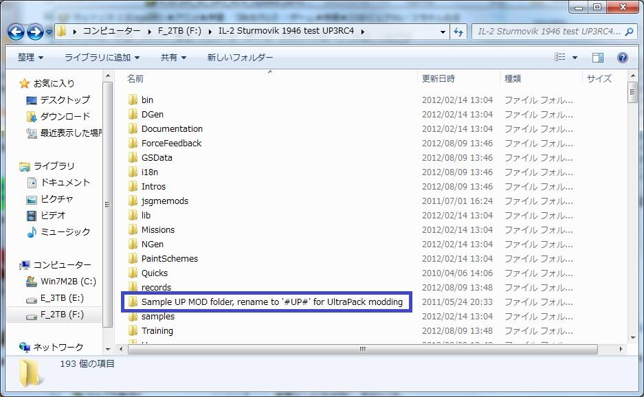 UP3RC4_folder1.jpg