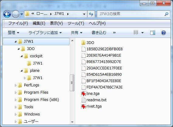 UP_M04.jpg