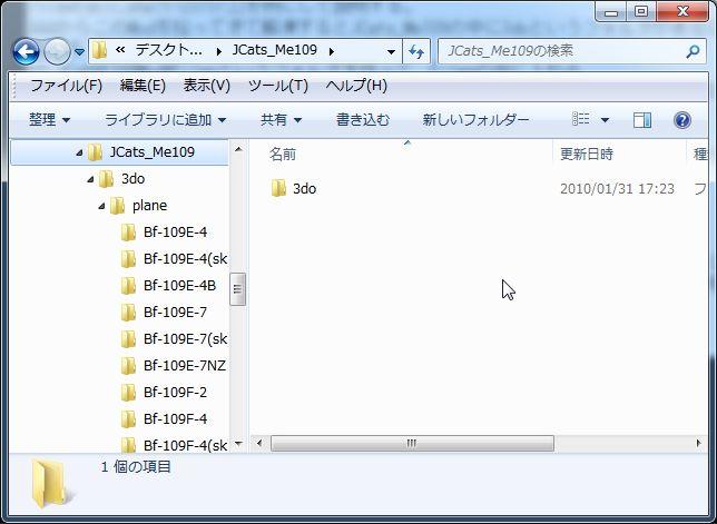 UP_M_01.JPG