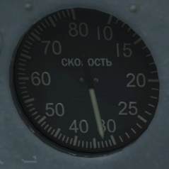 RSpeed.png