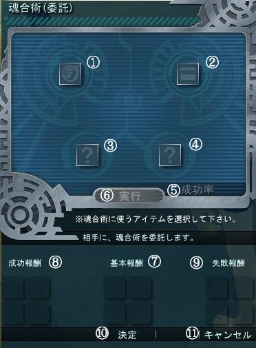 kongou_itaku1.jpg