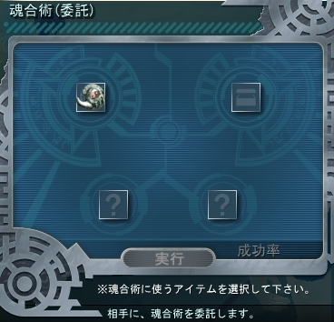 kongou_itaku2.jpg
