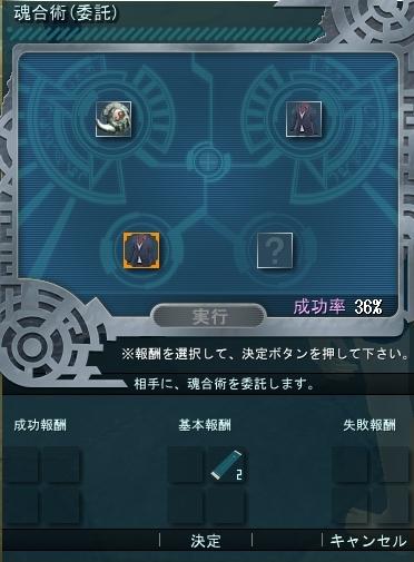 kongou_itaku4.jpg