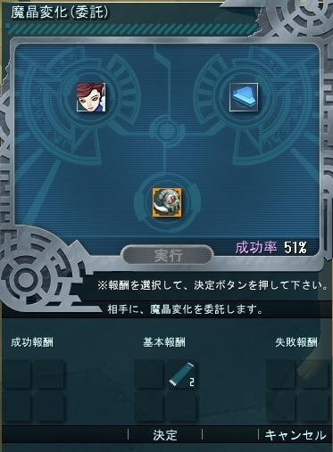 mashouhenka_itaku4.jpg