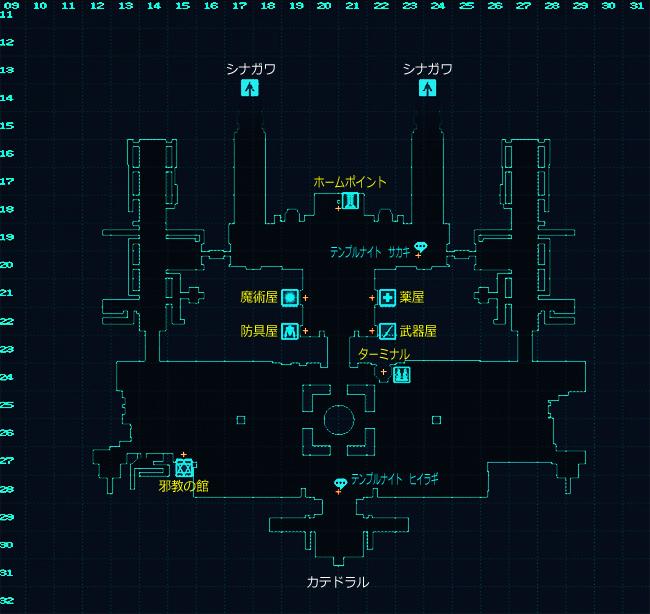 arukadiaMAP.jpg