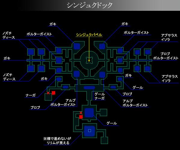 shinjuku-dock-LB.jpg