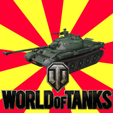 WZ-131.png