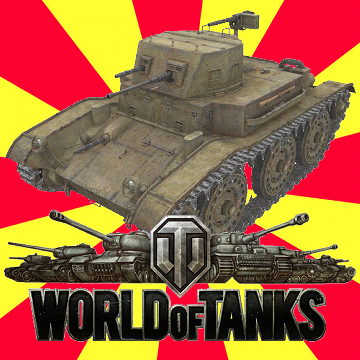 Wot-T7cc.png
