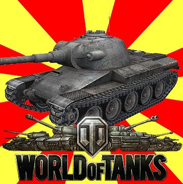 indianpanzer.png