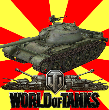 t59.png