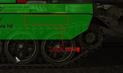 Type59weakspots3.jpg