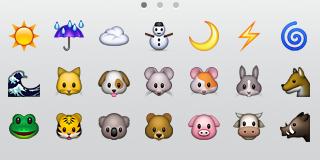 emoji2_1.jpg
