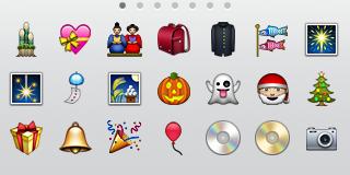 emoji3_1.jpg