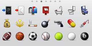 emoji3_3.jpg