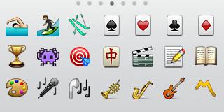 emoji3_4.jpg