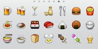 emoji3_6.jpg