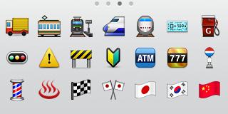 emoji4_3.jpg