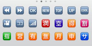 emoji5_2.jpg